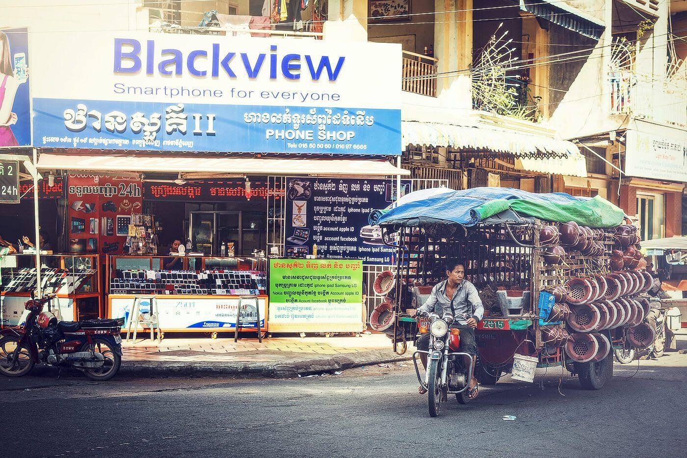 Bildband Südostasien - Reisefotografie aus Phnom Penh, Kambodscha